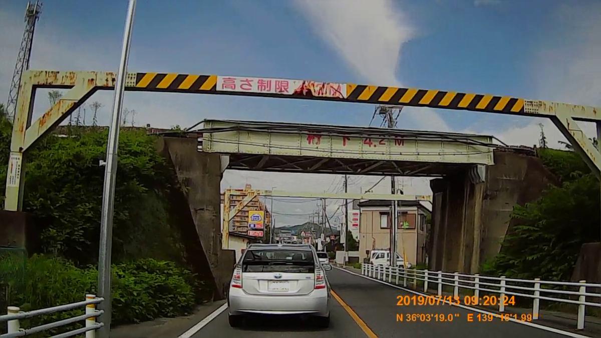 f:id:japan_route:20190905225635j:plain