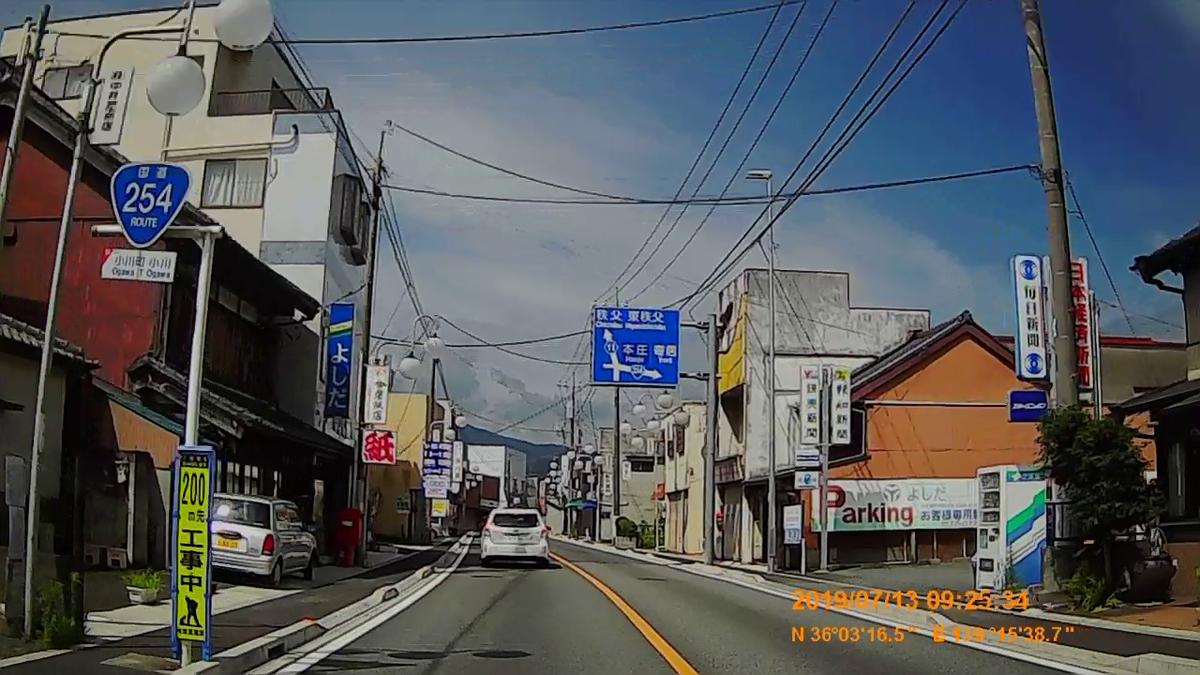 f:id:japan_route:20190905225646j:plain