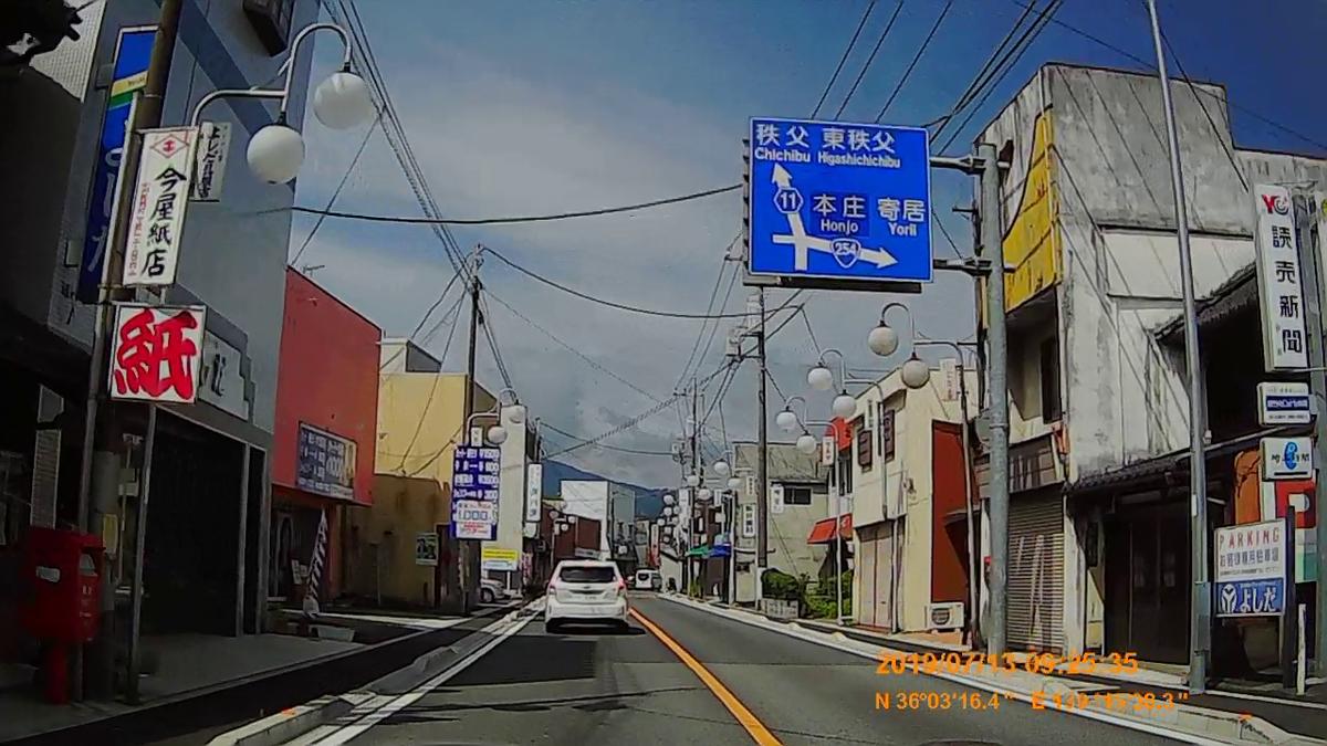 f:id:japan_route:20190905225700j:plain