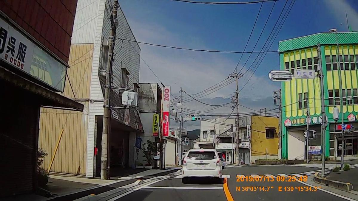 f:id:japan_route:20190905225701j:plain