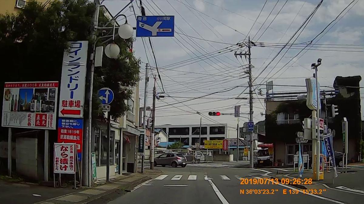 f:id:japan_route:20190905225712j:plain
