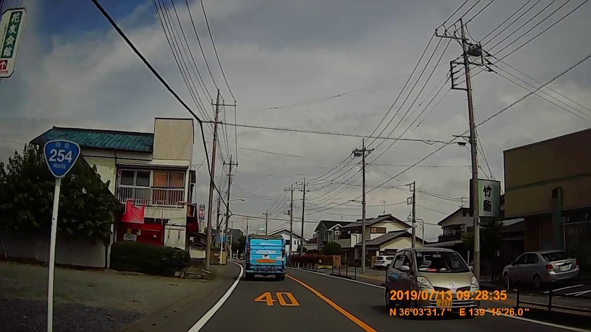 f:id:japan_route:20190905225720j:plain