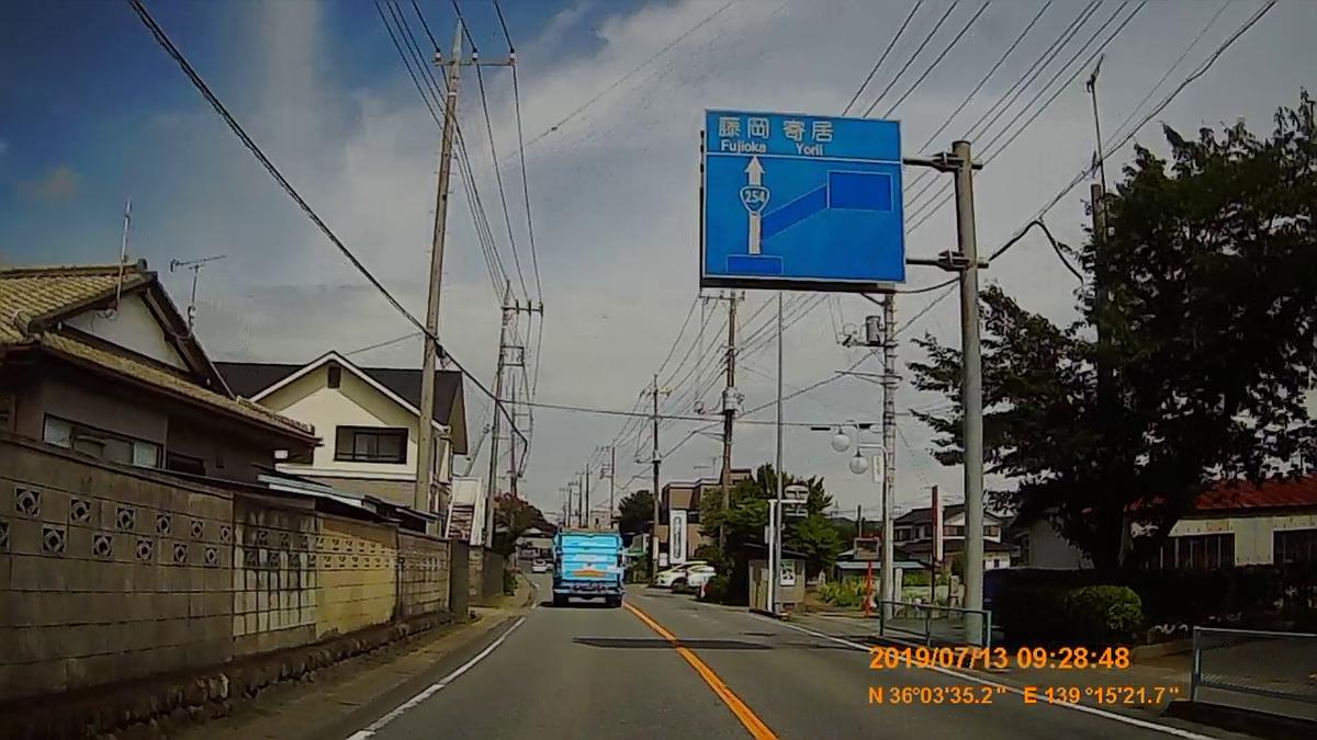 f:id:japan_route:20190905225731j:plain