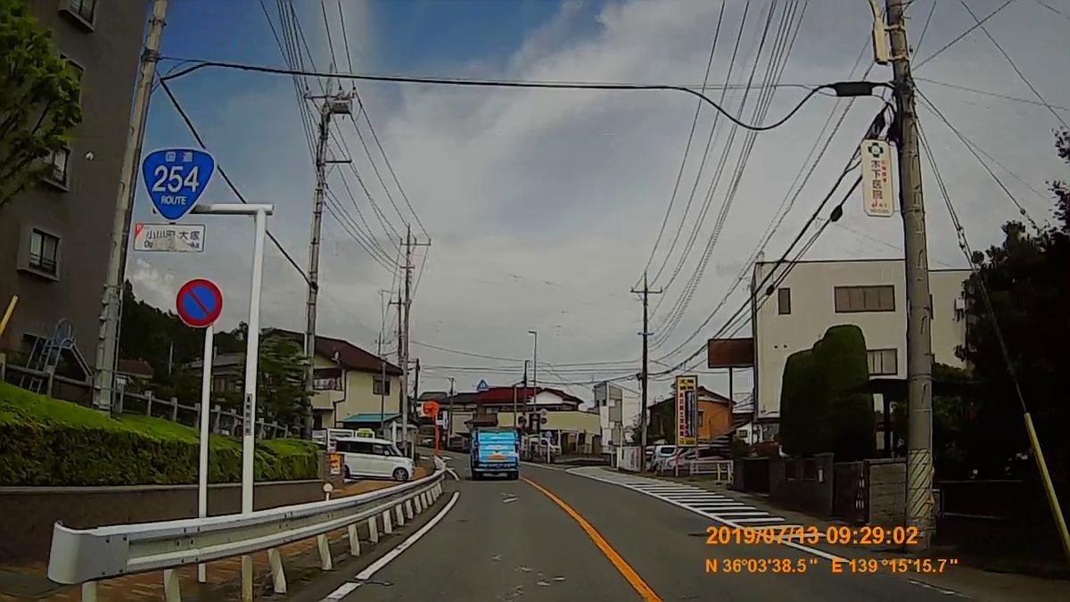 f:id:japan_route:20190905225741j:plain