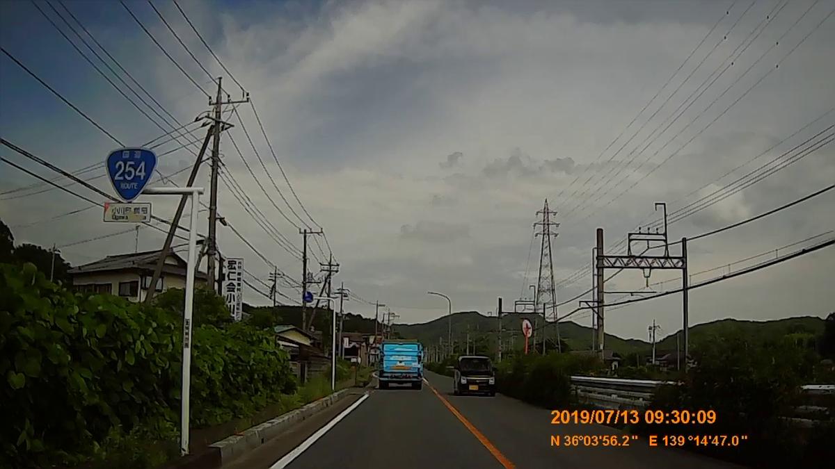 f:id:japan_route:20190905225749j:plain