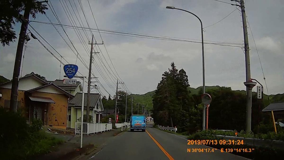 f:id:japan_route:20190905225801j:plain