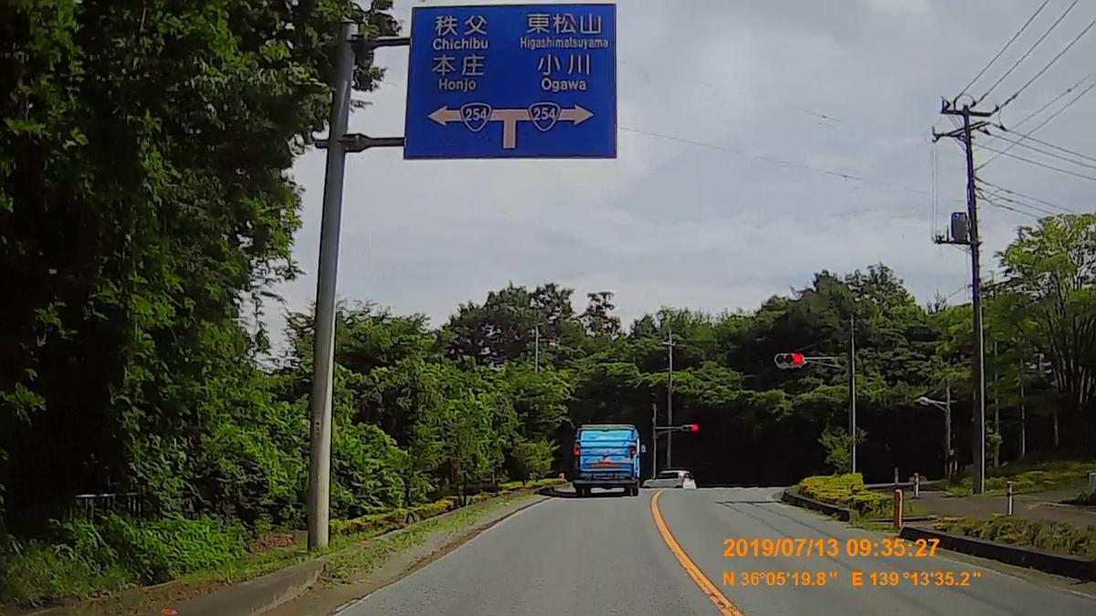 f:id:japan_route:20190905225929j:plain