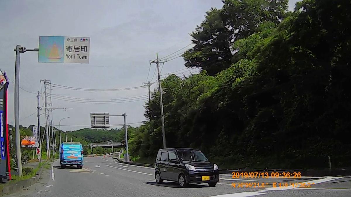 f:id:japan_route:20190905225943j:plain