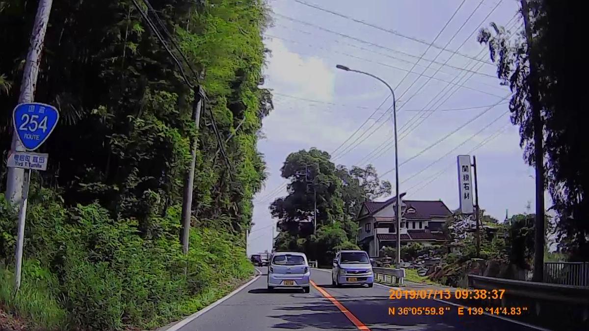 f:id:japan_route:20190905230017j:plain