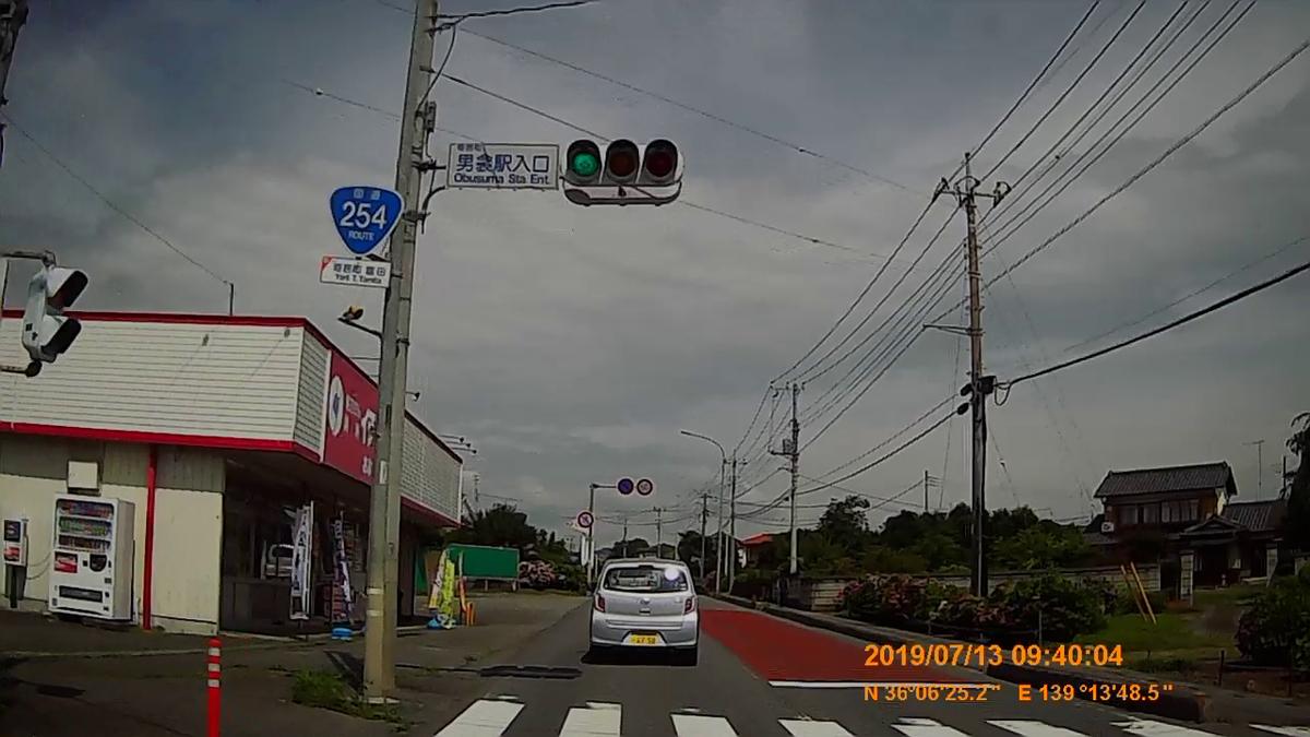 f:id:japan_route:20190905230026j:plain