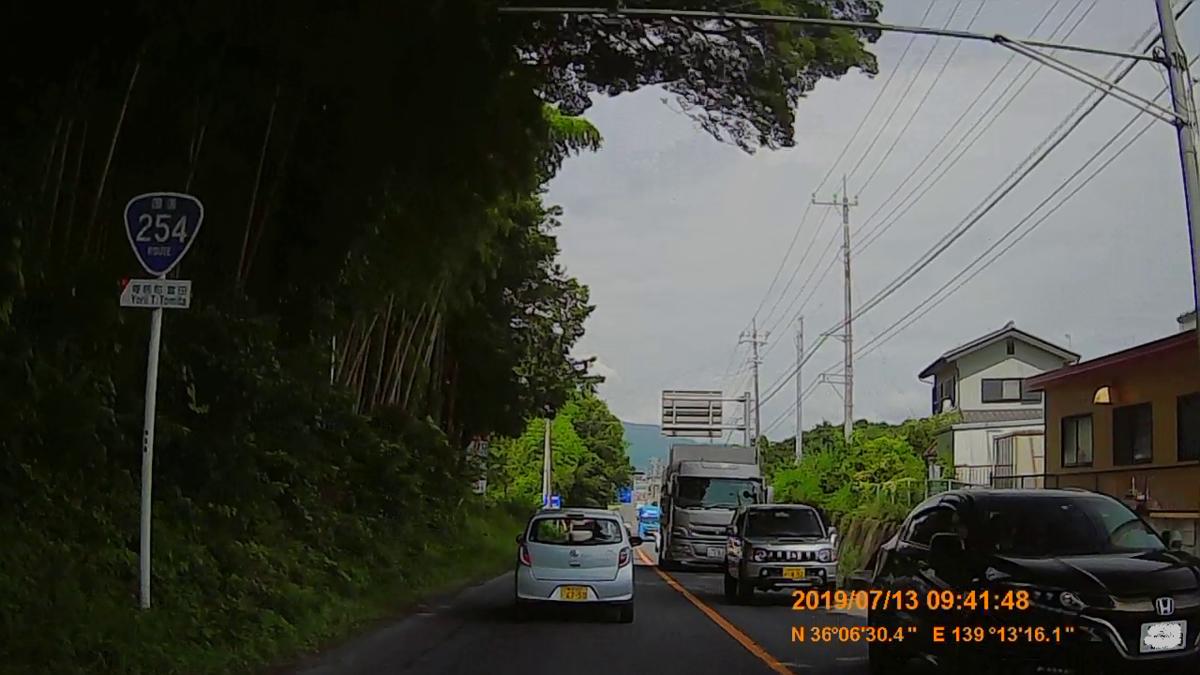 f:id:japan_route:20190905230034j:plain