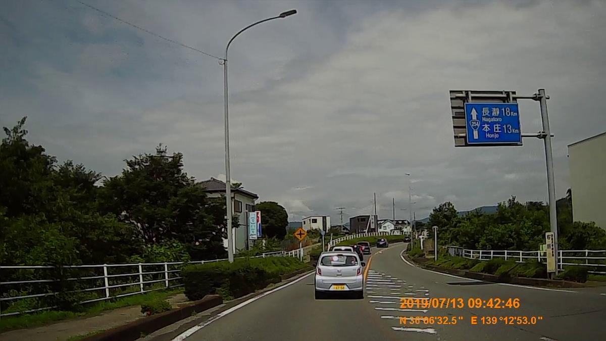 f:id:japan_route:20190905230050j:plain