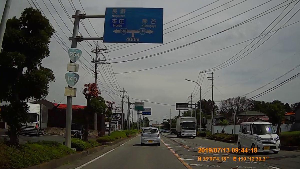 f:id:japan_route:20190905230111j:plain
