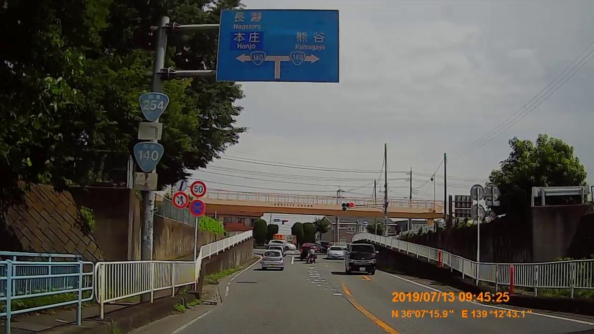 f:id:japan_route:20190905230142j:plain