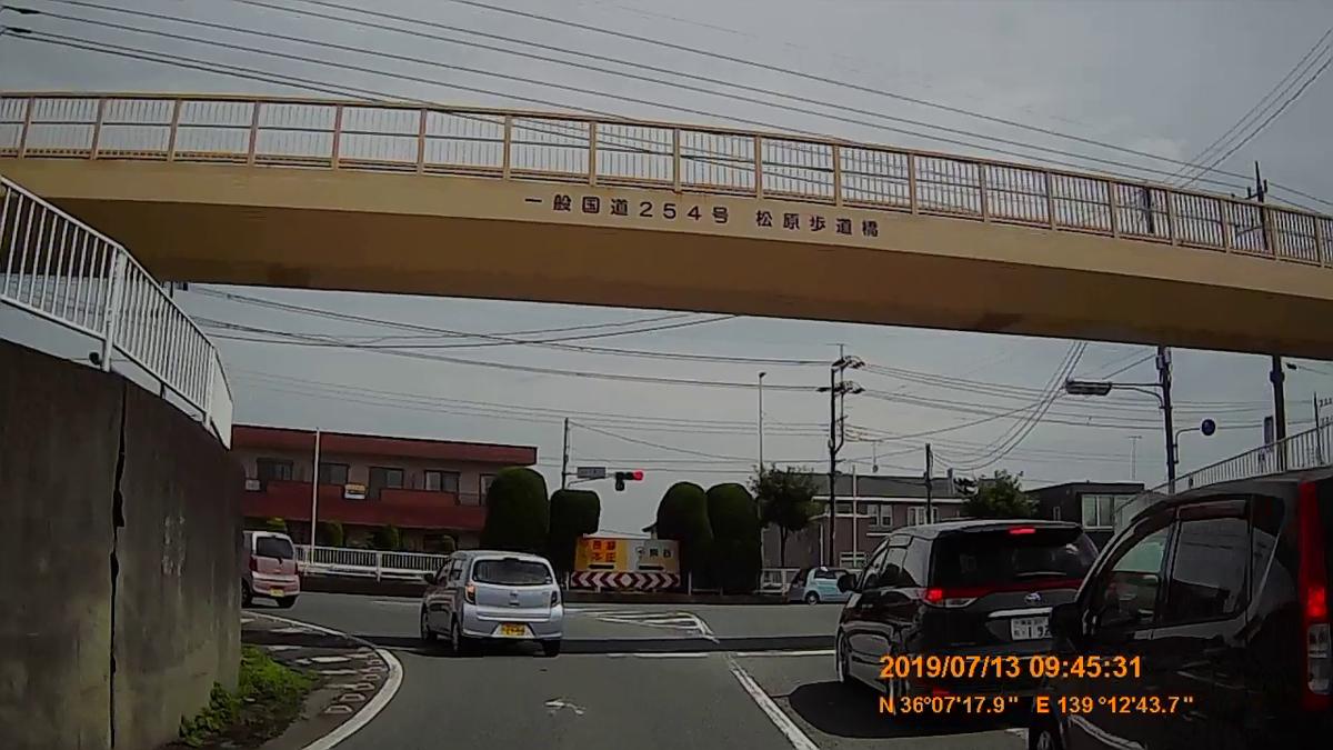 f:id:japan_route:20190905230225j:plain