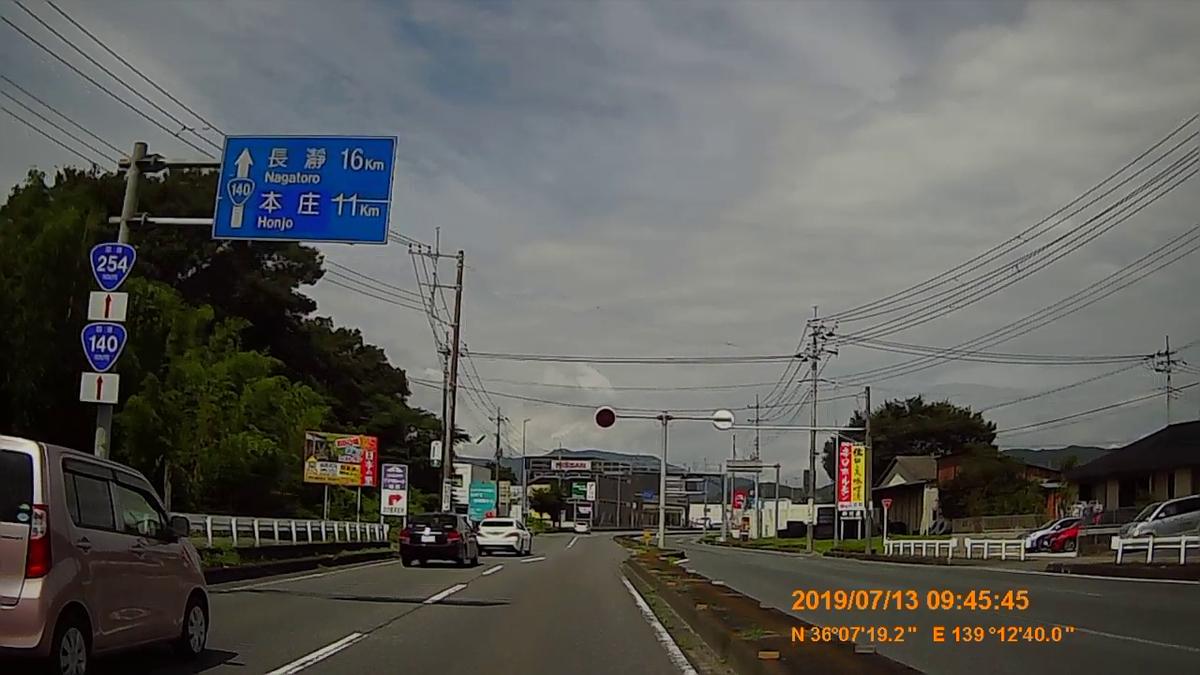f:id:japan_route:20190905230240j:plain