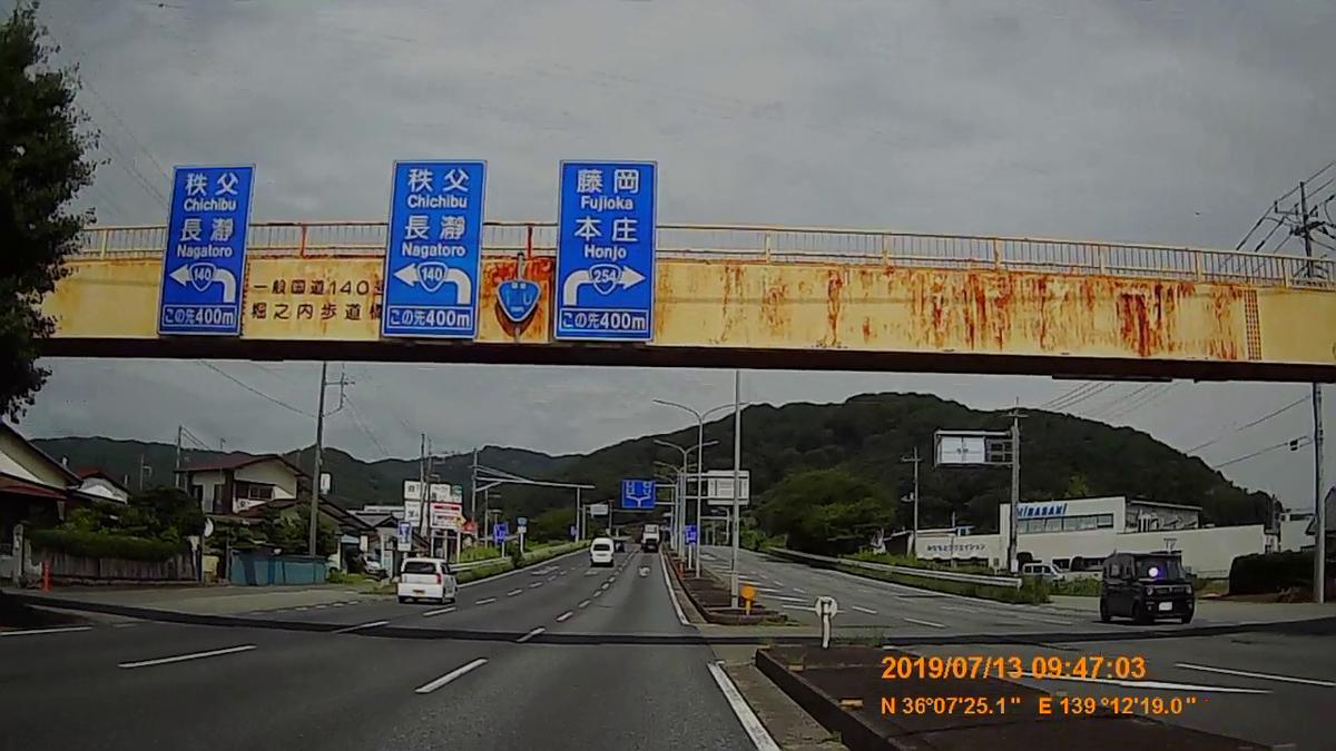 f:id:japan_route:20190905230318j:plain