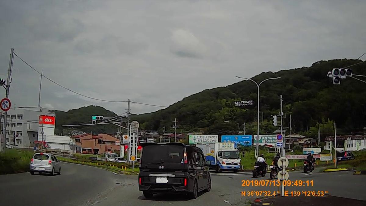 f:id:japan_route:20190905230409j:plain