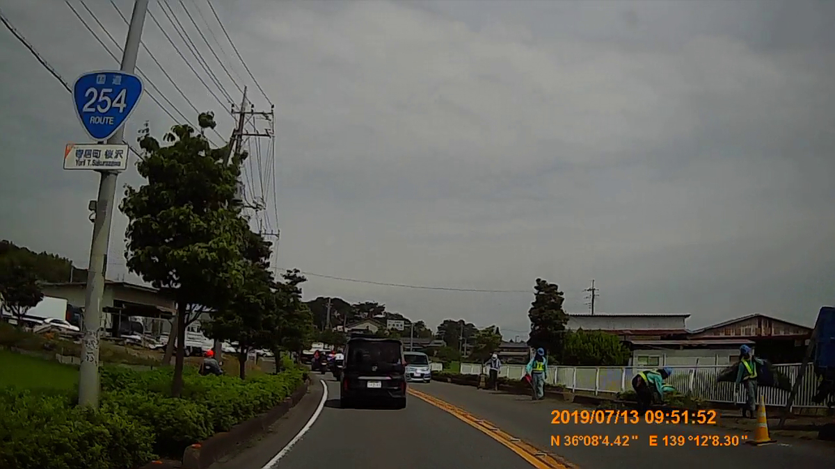 f:id:japan_route:20190905230445j:plain