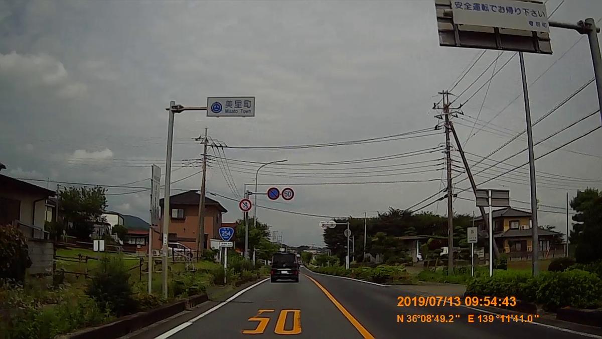 f:id:japan_route:20190905230527j:plain