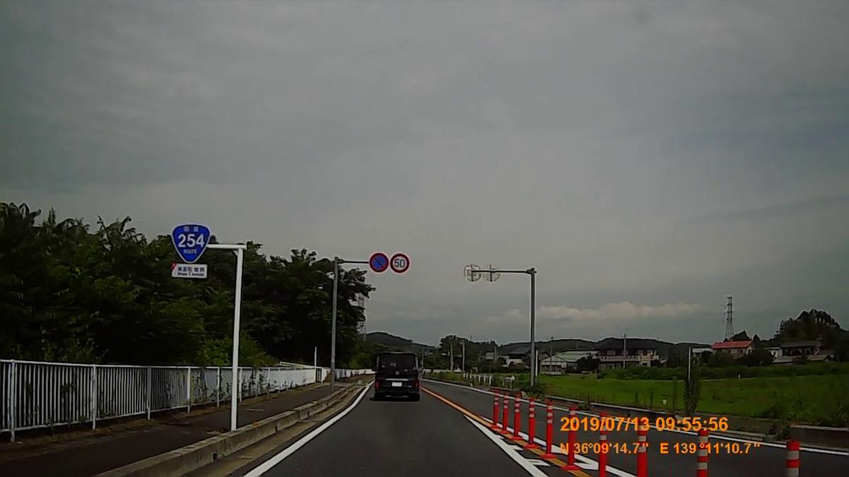 f:id:japan_route:20190905230611j:plain