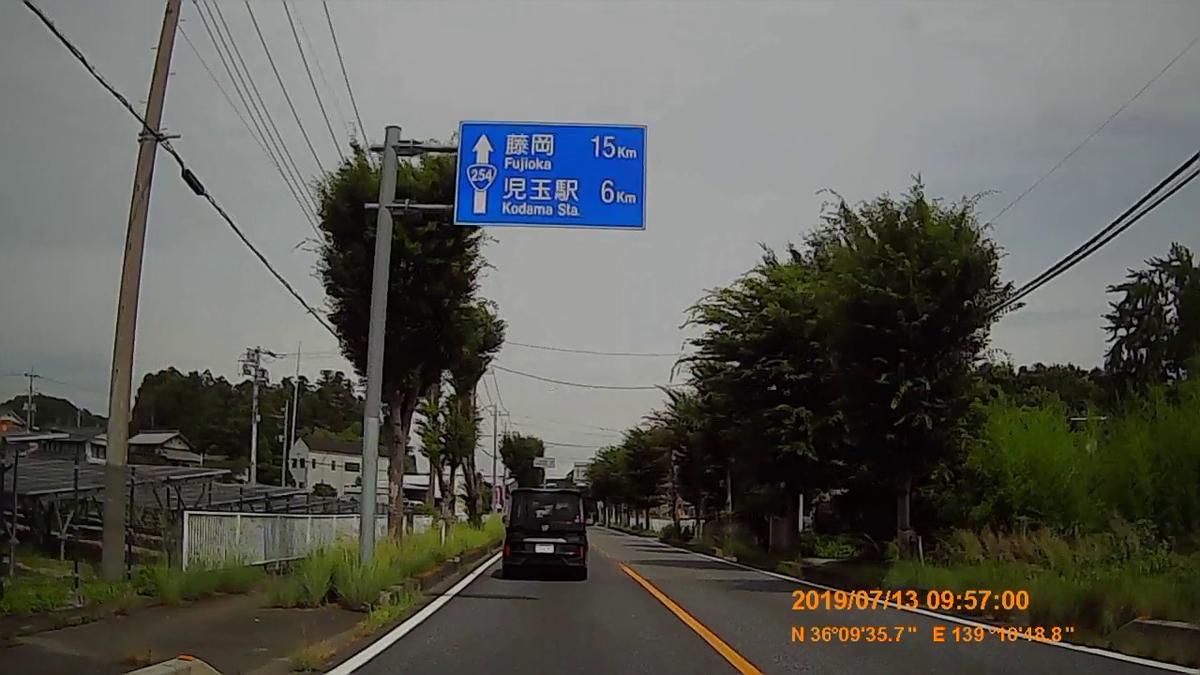 f:id:japan_route:20190905230633j:plain