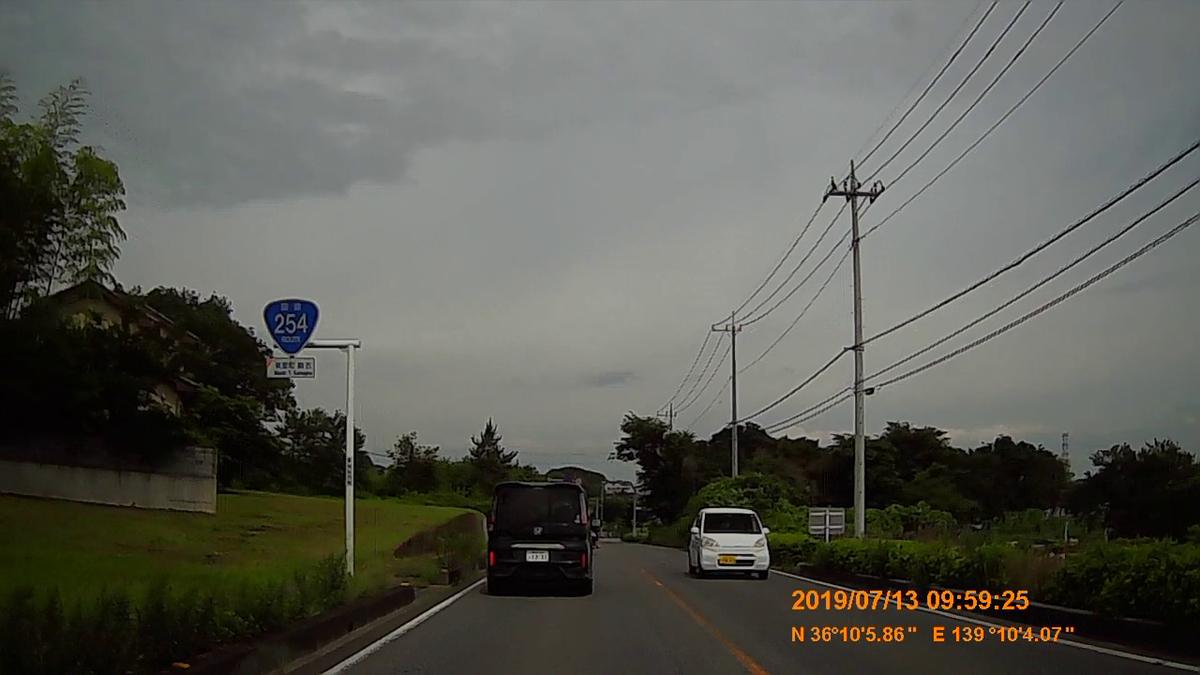 f:id:japan_route:20190905230705j:plain