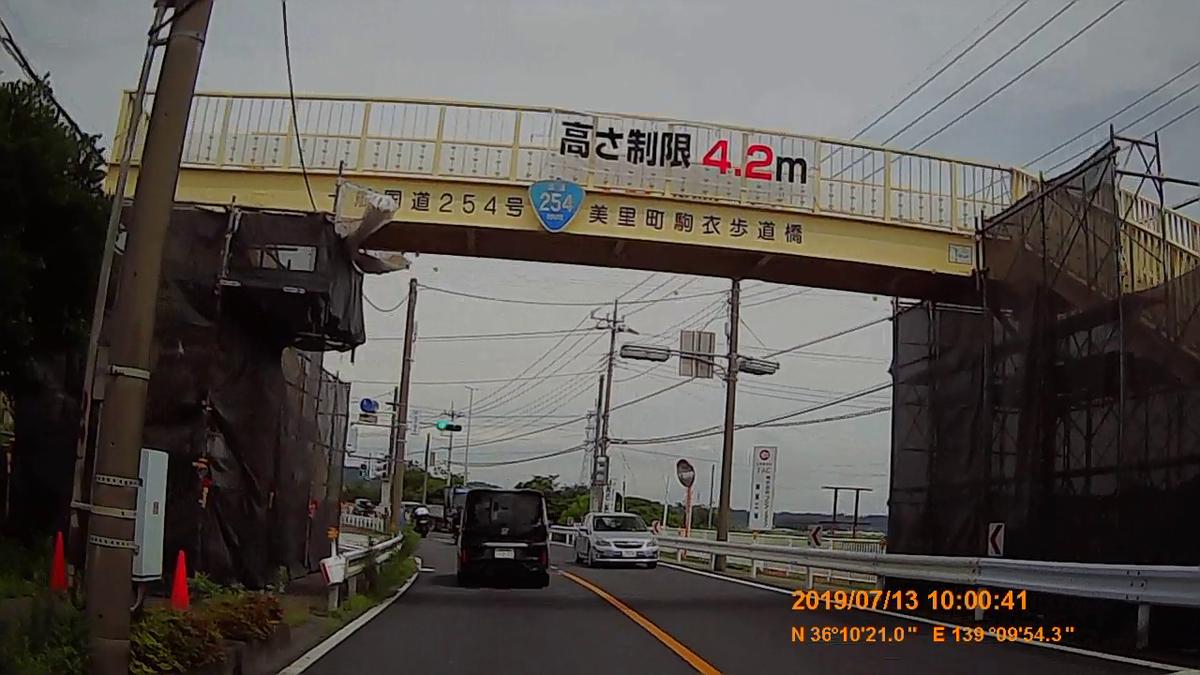 f:id:japan_route:20190905230713j:plain