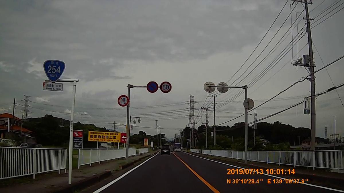 f:id:japan_route:20190905230722j:plain