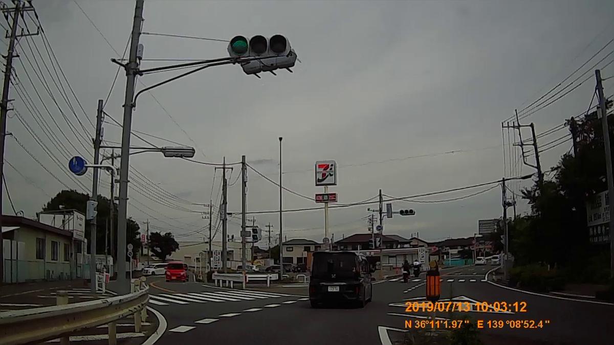 f:id:japan_route:20190905230757j:plain