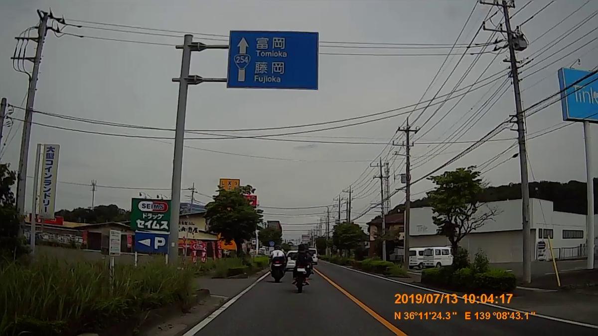 f:id:japan_route:20190905230817j:plain