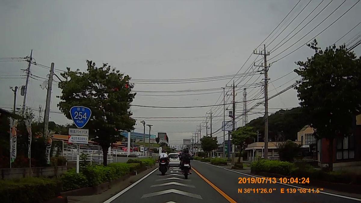 f:id:japan_route:20190905230850j:plain