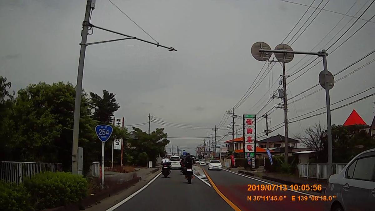 f:id:japan_route:20190905230859j:plain