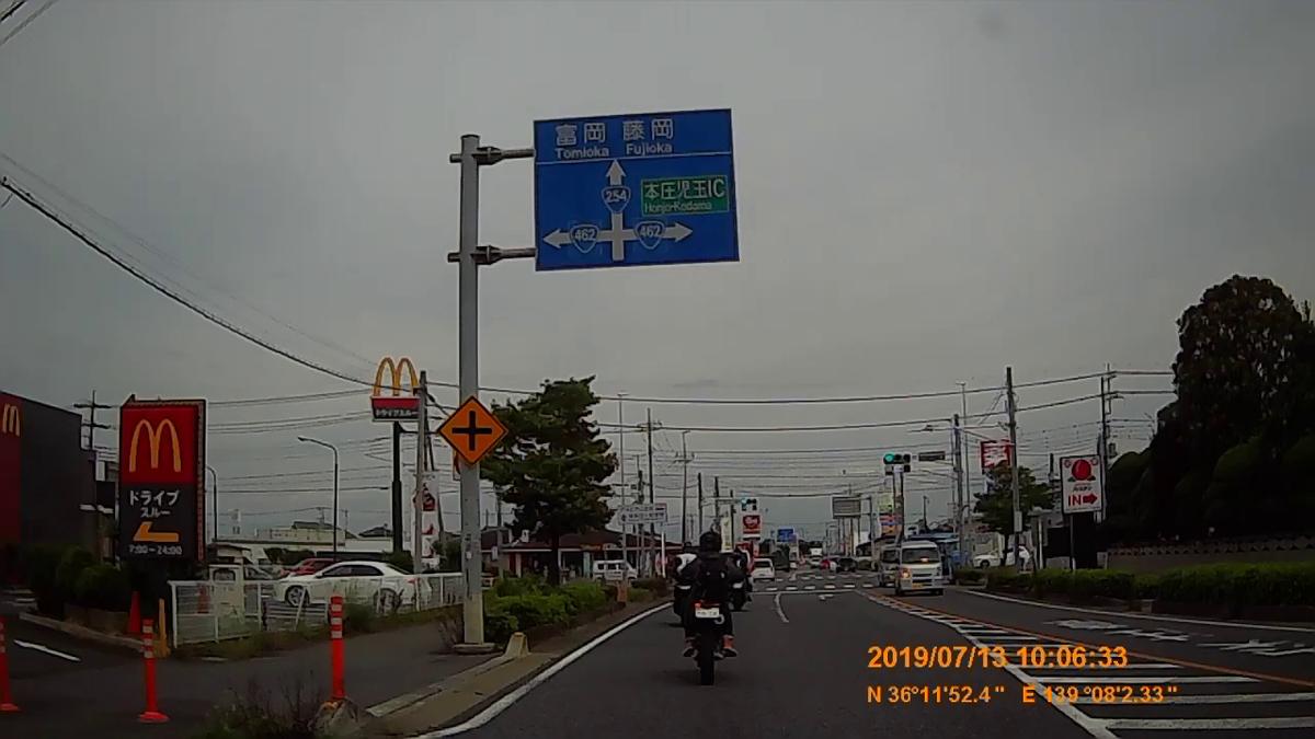 f:id:japan_route:20190905230908j:plain