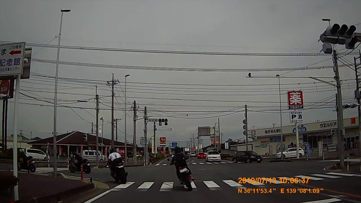 f:id:japan_route:20190905230909j:plain
