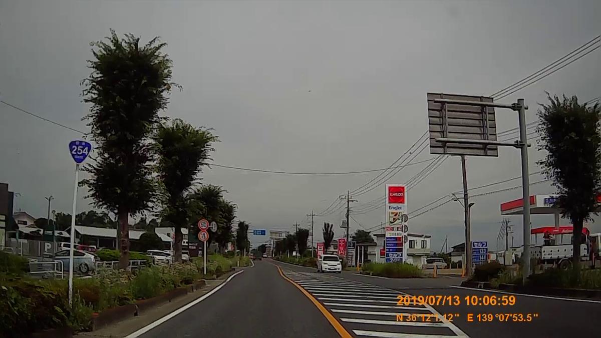 f:id:japan_route:20190905231001j:plain