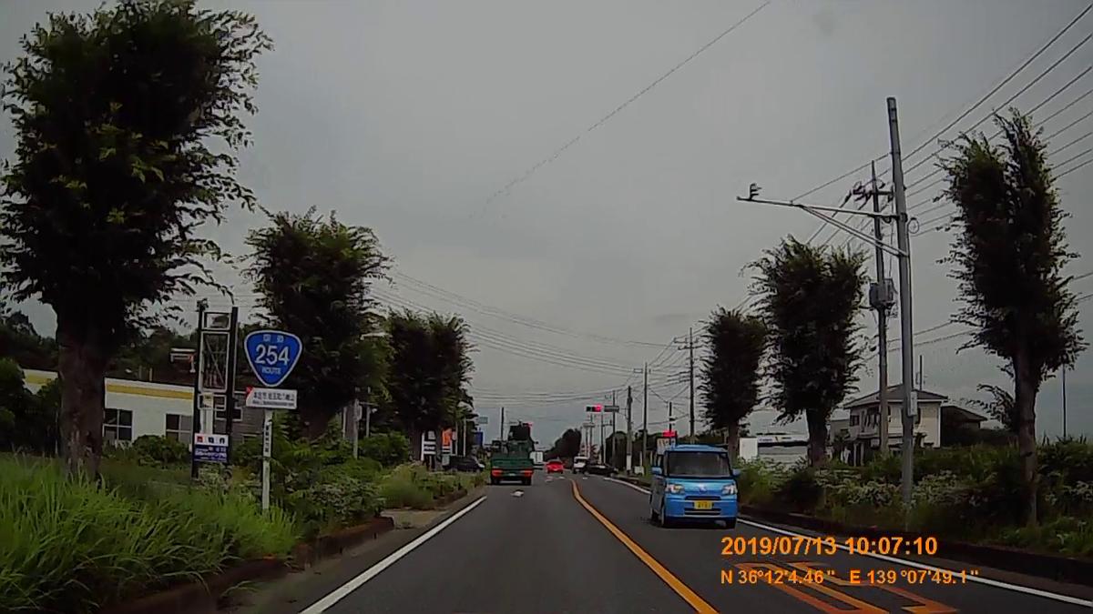 f:id:japan_route:20190905231009j:plain