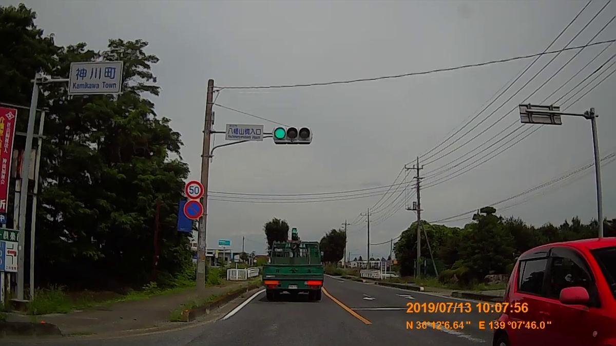 f:id:japan_route:20190905231016j:plain