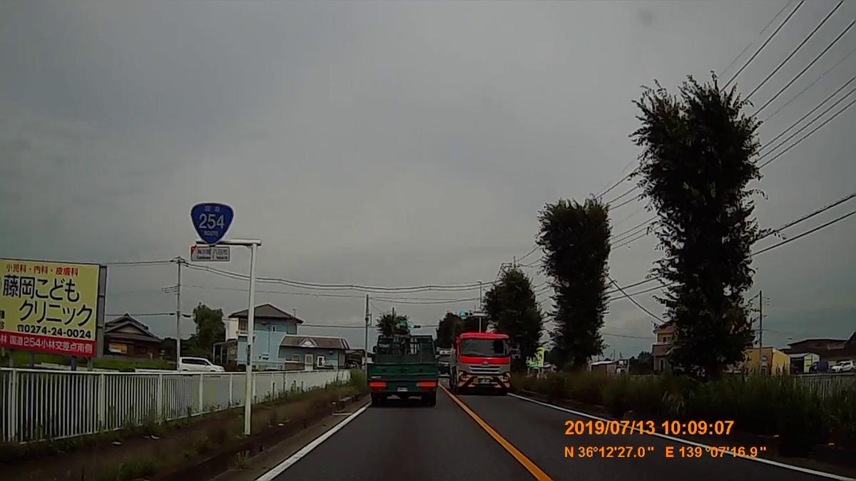 f:id:japan_route:20190905231026j:plain