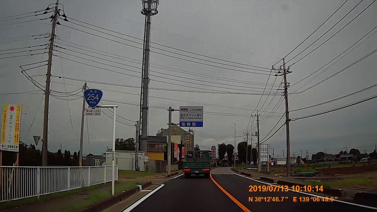 f:id:japan_route:20190905231043j:plain