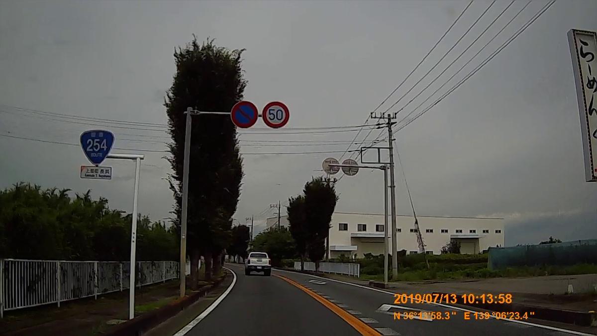 f:id:japan_route:20190905231129j:plain