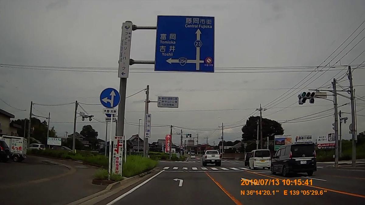 f:id:japan_route:20190905231155j:plain