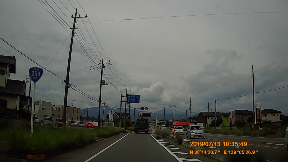 f:id:japan_route:20190905231201j:plain