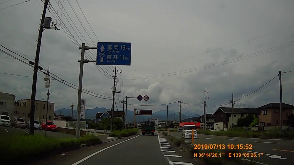 f:id:japan_route:20190905231210j:plain