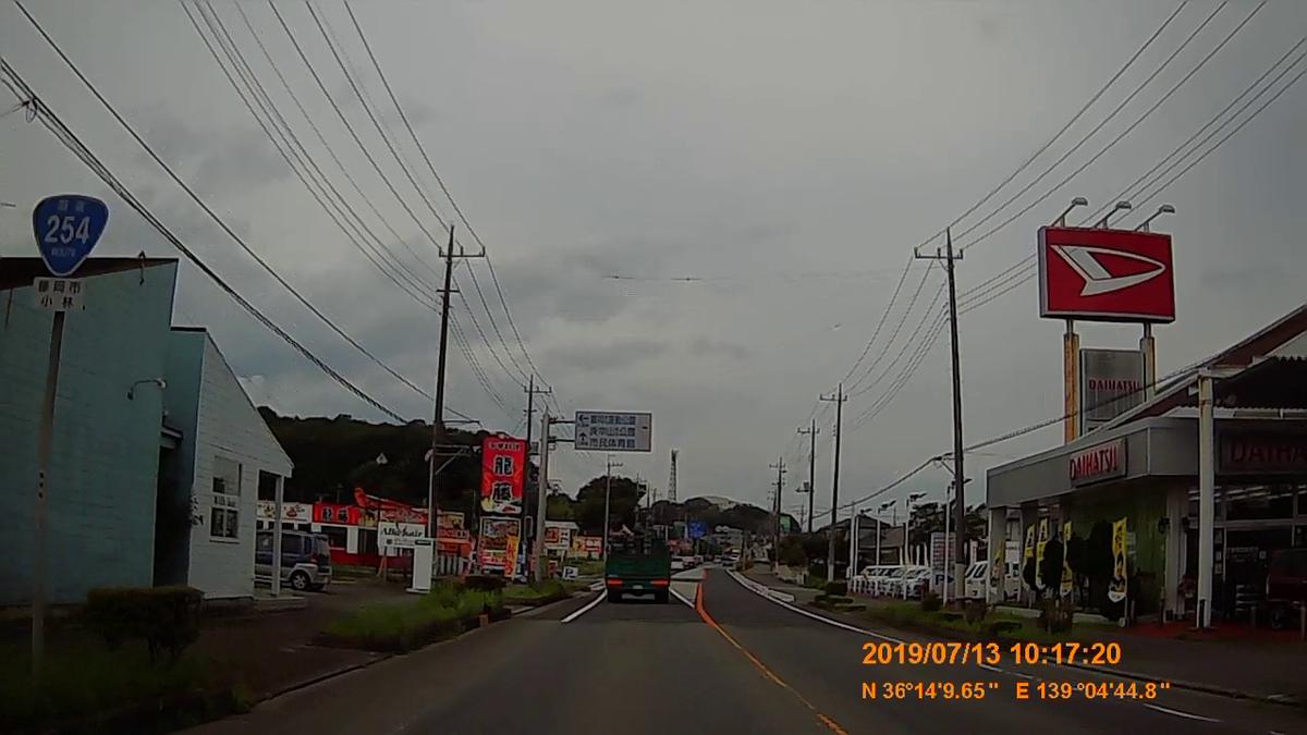 f:id:japan_route:20190905231220j:plain