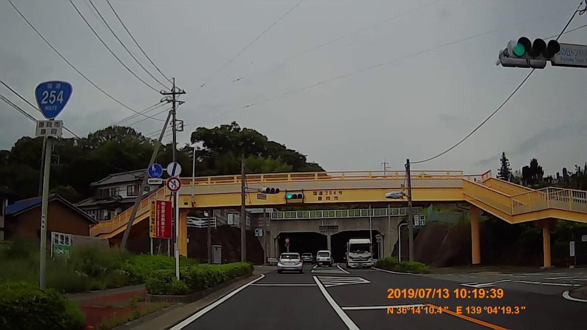 f:id:japan_route:20190905231227j:plain