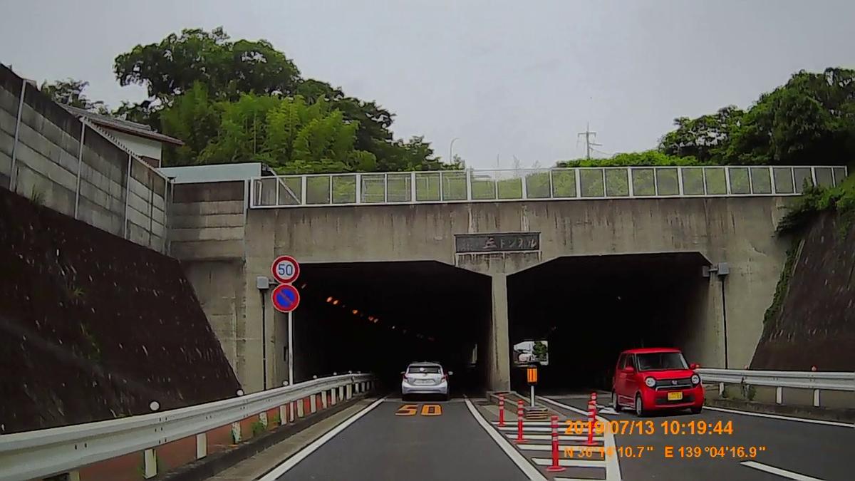 f:id:japan_route:20190905231236j:plain