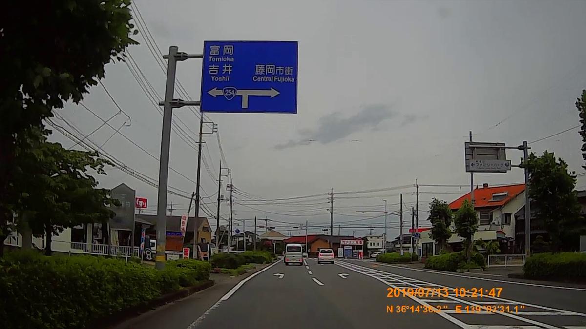 f:id:japan_route:20190905231245j:plain