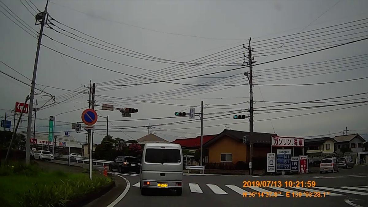 f:id:japan_route:20190905231247j:plain