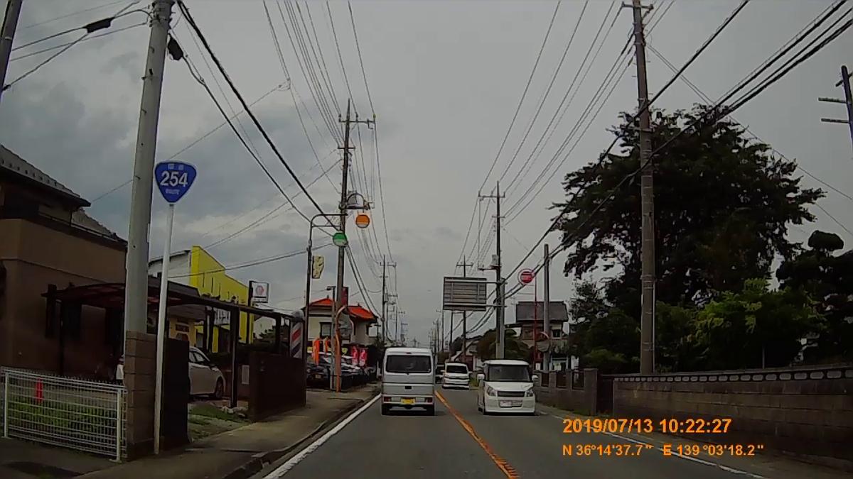 f:id:japan_route:20190905231300j:plain